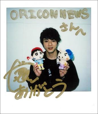 山田裕貴さん直筆サイン入りチェキ(C)ORICON NewS inc.